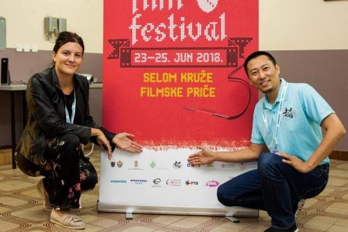 ravno-selo-filmski-festival-2018 (20)
