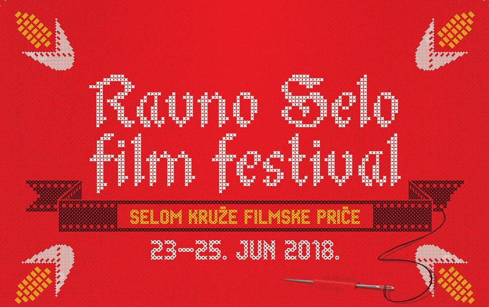 Prvi ''Ravno Selo'' filmski festival